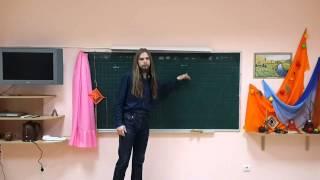 Мировосприятие Славян. Урок 5.