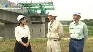 北陸新幹線NEWS(2)<福井県・まちかど県政>