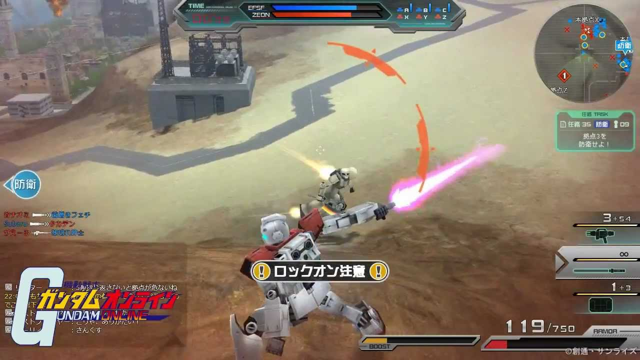 mobile suit gundam online game download