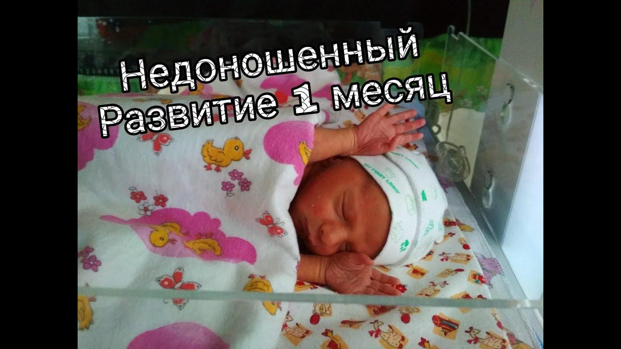 День недоношенного ребенка поздравления в стихах красивые