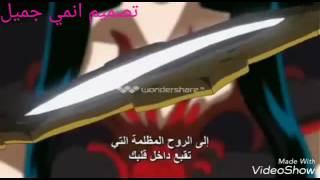 اغنية انمي انيوشا الجزء الثاني اهداء الى قناة efani _ AA