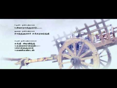 ★ Kaththi - Title Card | BGM ★