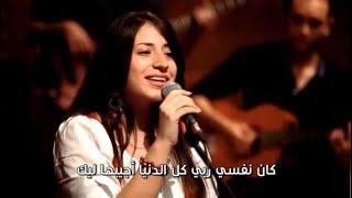 Arabic Christian Song  :  Praise Team Egypt - Inta Ilahi  (Engkaulah Tuhanku)