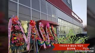 서울/경기/인천 출장부페 디오출장부페