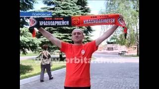 Фанаты ФК «Шахтер» празднуют 80-летие любимой команды