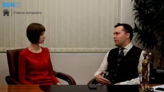 видео Закон о регистрации  недвижимости