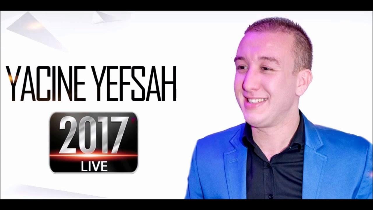 MUSIC 2017 YACINE TÉLÉCHARGER KABYLE YEFSAH