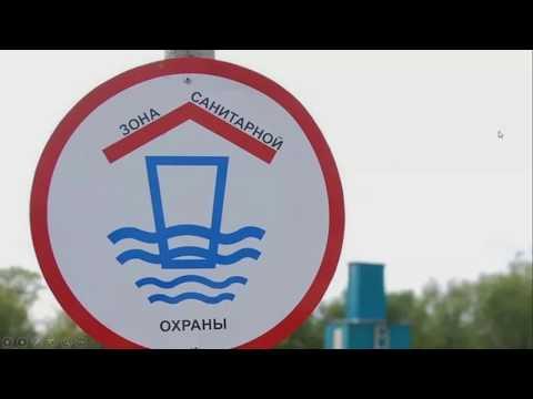 Зона санитарной охраны (Проектирование зон ЗСО)