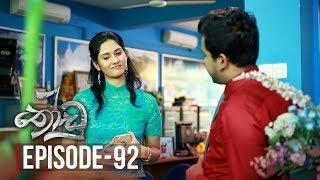Thoodu | Episode 92 - (2019-06-24) | ITN Thumbnail