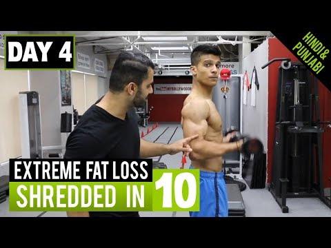 Full Body Toning & Weight Loss Circuit! Day-4 (Hindi / Punjabi)