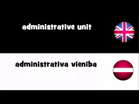 SAY IT IN 20 LANGUAGES = administrative unit