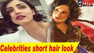 Bollywood Actress That Gives Us Short Hair Goals in 2018   Short Hair In Trend