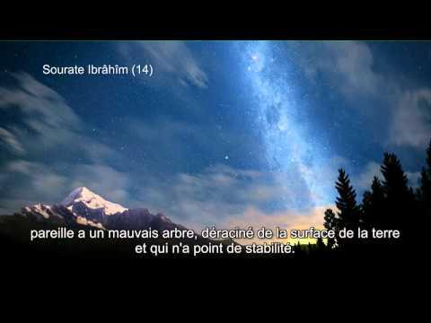 (14) Sourate Ibrahim - Nasir Al-Qatami (Sous-titres)