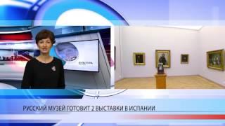видео Лев Бакст выставка в Русском музее Спб