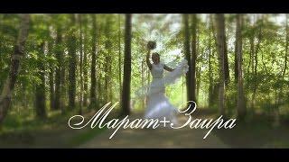 Сургут Свадьба (Marat&Zaira)#SurgutWedding