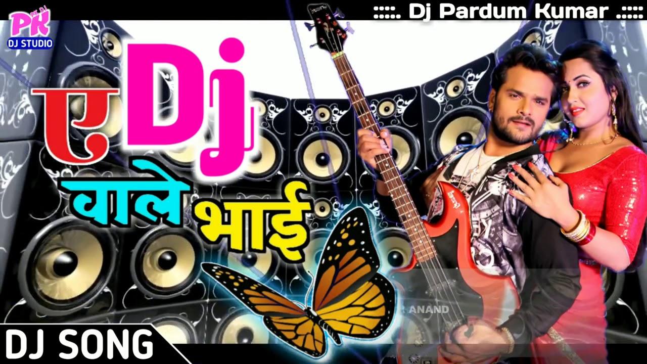 dj wala bhai youtube