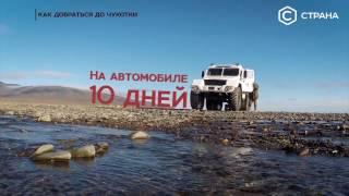 видео Моря России