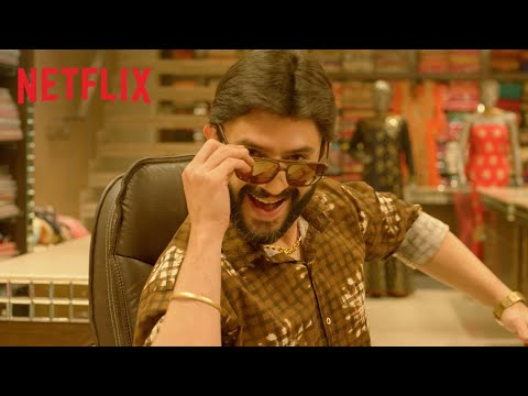 Brij Mohan Amar Rahe Release Date, Trailer for Brij Mohan Amar Rahe