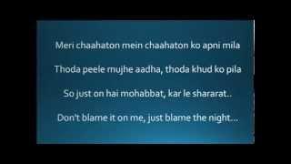 Blame The Night Lyrics- Holiday(2014)