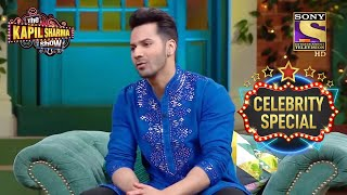 Is Varun Dhawan A Snitch?   The Kapil Sharma Show S2   Varun Dhawan   Celebrity Special