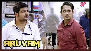 2019 Latest Tamil Movie  Aruvam Movie  Siddharth seals the milk factory  Sathish  Catherine