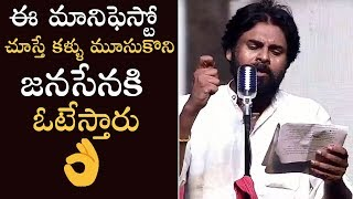 Power Star Pawan Kalyan Explains Janasena Manifesto | Manastars