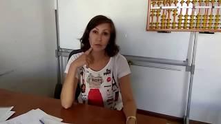 Отзыв о нашем обучении ментальной арифметики Anzan для преподавателей