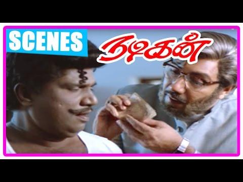 Nadigan Tamil Movie | Scenes | Goundamani leaves | Kushboo chased by goons | Sathyaraj | Manorama