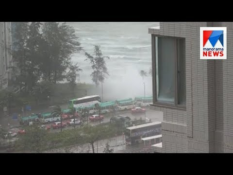 Typhoon Hato kills 12 in Macau and southern China  | Manorama News