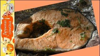 Семга рецепт в фольге/Стейки семги в духовке