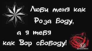 А ты прости (Босяк.)