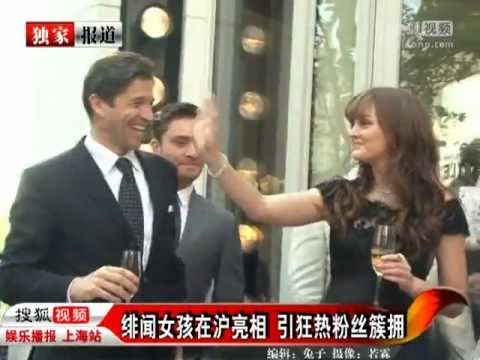 "Media: ""Gossip Girl"" made appearance in Shanghai,attracting excited fans"