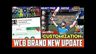 Career mode update🔥 launched ||world cricket battle