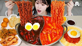 ASMR MUKBANG| Tteokbokki, Black Bean Tteokbokki, Kimchi Fried Rice, Fried Food, Cheese ball