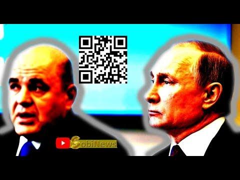 Зачем Путин и Мишустин строят концлагерь слежения в России? Павел Иванников на SobiNews