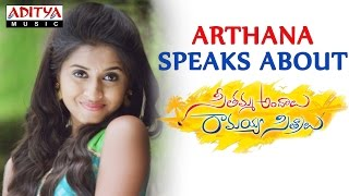 Arthana Speaks About Seethamma Andalu Ramayya Sitralu