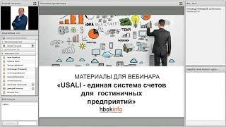видео Тема 1. Сущность и содержание финансов