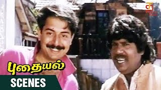 Puthaiyal Tamil Movie Scenes | Arvind Swamy and Goundamani Comedy | Mammootty | Thamizh Padam