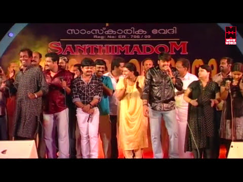 PALAVATTAM KATHU NINNU NJAN HD || Malayalam Film Awards 2015 | Superb Dance Songs Performance