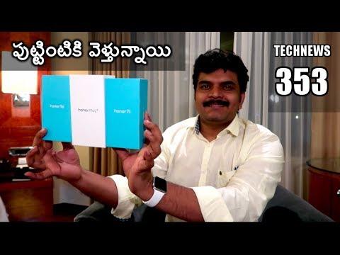 technews 353 Honor 8X Lenovo K9 Note,Huawei Mate 20,Nokia X7 Launch,Apple watch series 4 india etc