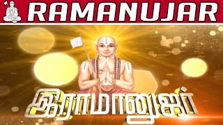 Ramanujar | New Tamil Serial | Title Song