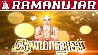 Ramanujar | New Tamil Serial | Title Song