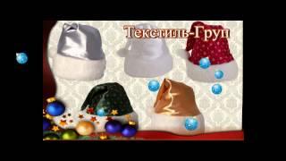 видео приготовление йогурта в йогуртнице