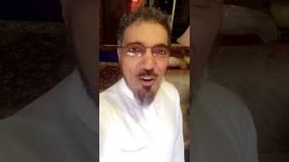 بالفيديو.. أين لحية الداعية سلمان العودة؟بالفيديو.. أين لحية الداعية سلمان العودة؟
