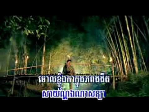 sayon rous rouy doungjet RHM ( khmer karaoke sing a long )