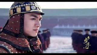 Bu Bu Jing Xin (步步惊心): Yi Nian Zhi Zhuo (一念执著)