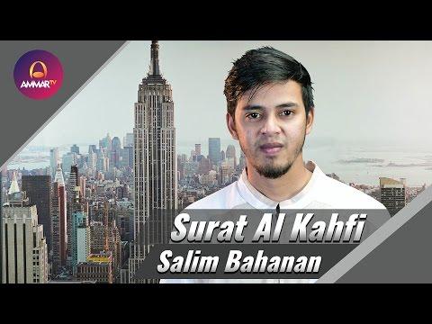 Download Lagu Salim Bahanan - Surat Al Kahfi