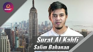 Download Mp3 Salim Bahanan - Surat Al Kahfi