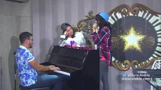 سعد المجرد وابتسام تسكت يغنيان  لمن نشكي حالي ستار اكاديمي 10 - Saad Al Mjared & Ibtisam Tiskat