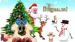 Новый год🎄красивые🎄веселые 🎄прикольные🎄новогодние🎄видео поздравления в год свиньи